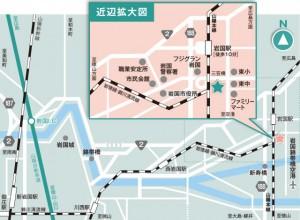 シンフォニア地図